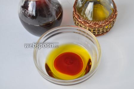 Для заправки смешаем оливковое масло, винный уксус и соль.