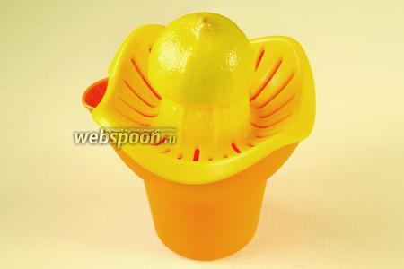 Из лимона отжимаем сок.