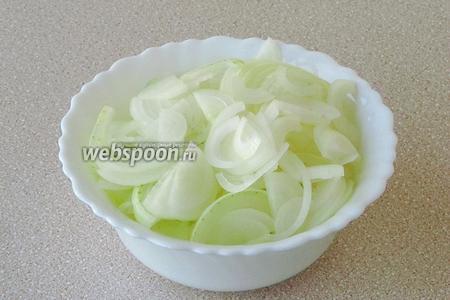 Луковицы очистить, разрезать пополам, а затем каждую половинку нашинковать тонкими полукольцами.