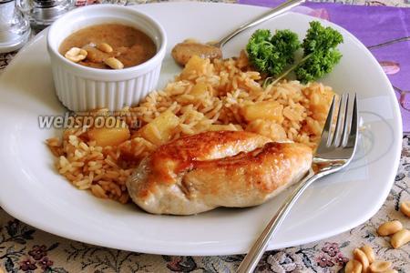 Куриные грудки с ананасовым рисом