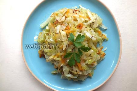 Готовую капусту подавайте в горячем виде в качестве гарнира или основного постного блюда. Приятного аппетита!