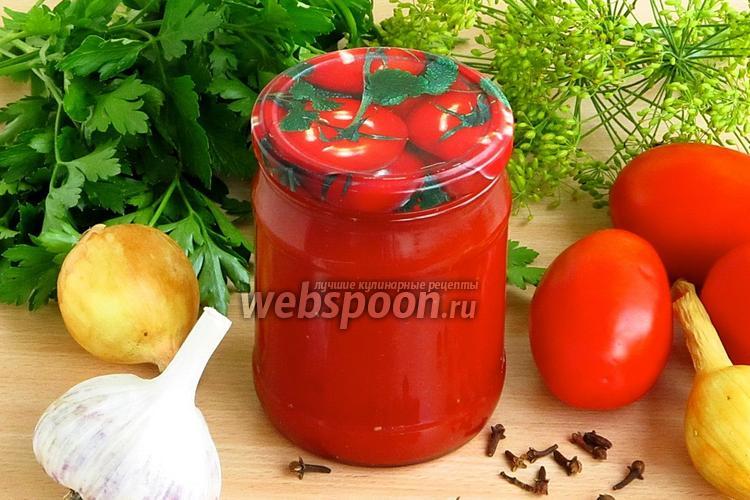 Рецепт Томатный соус «Кубанский» на зиму