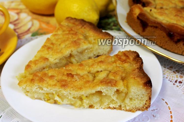 Фото Лимонный пирог