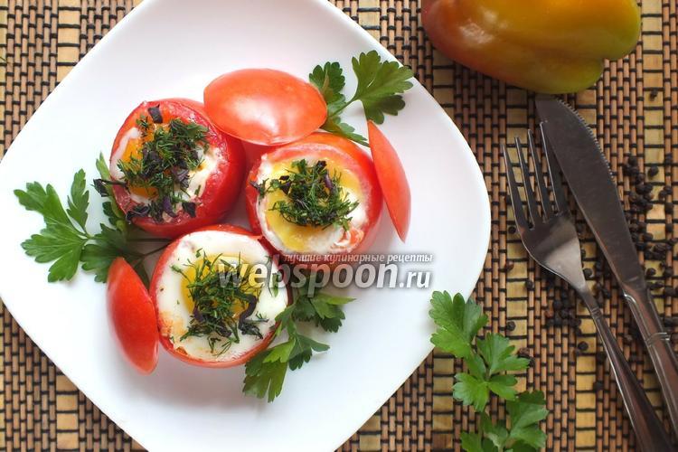 Рецепт Яичница в помидоре в микроволновке