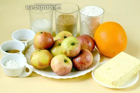 Для приготовления яблочного коблера нам нужны яблоки, сливочное масло, корица и мускатный орех, кукурузный крахмал, апельсин или два для сока и цедры, мука, сахар, йогурт или молоко.