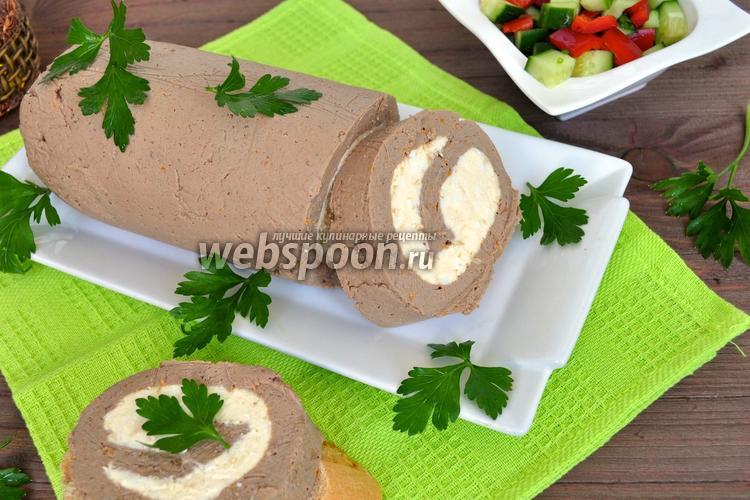 Рецепт Рулет из куриной печени с яично-сырной начинкой