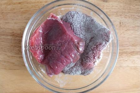 Нарежьте телятину небольшими кусочками, по 1-2 на порцию, и обваляйте в муке со всех сторон.