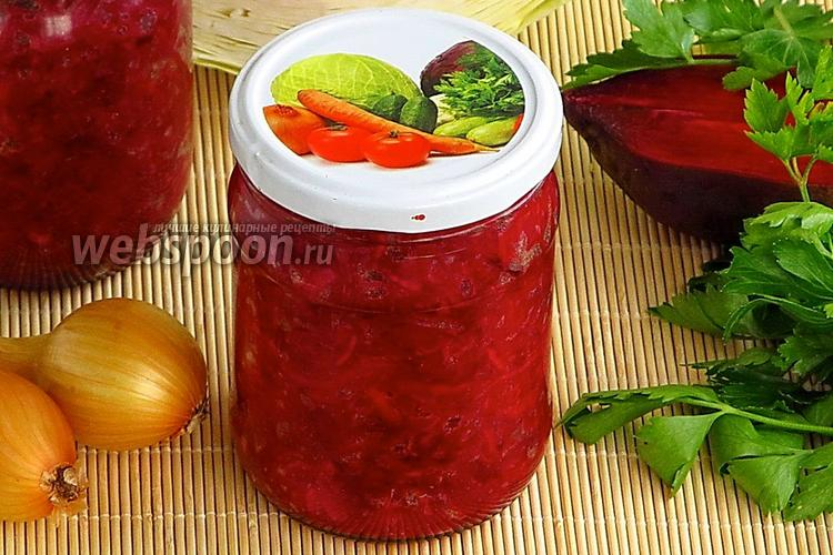 Рецепт Консервированный салат из капусты и свёклы