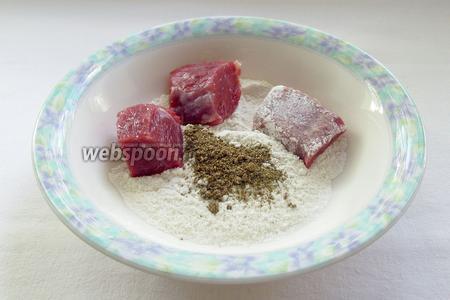 В муку добавить соль и специи. Я использовала готовый набор специй из 25 трав и кореньев. В состав входит непривычный ингредиент для мяса — корица. Обвалять кусочки мяса в муке со специями.