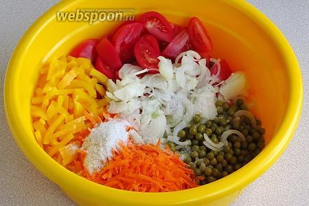 Подготовленные овощи и зелёный горошек сложить в большую ёмкость, пересыпая солью (20 г соли на 1 кг овощей).