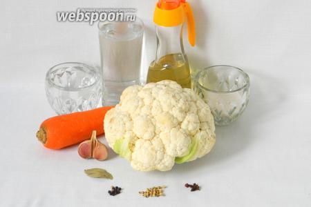 Для приготовления цветной маринованной капусты возьмём цветную капусту, морковь, чеснок, воду, подсолнечное масло, уксус 9%, сахар, соль, лавровый лист, кориандр, гвоздику, перец горошком.