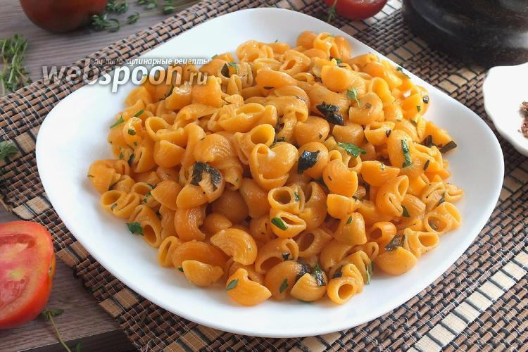 Рецепт Ароматные макароны