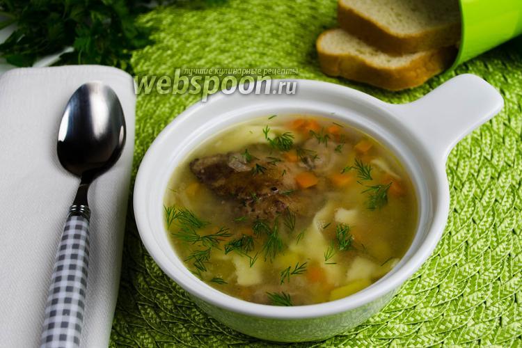 Рецепт Суп-лапша в мультиварке