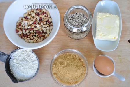 Для коржиков возьмём масло комнатной температуры, арахис и семечки подсолнечника, сахар коричневый, муку, яйцо и разрыхлитель.