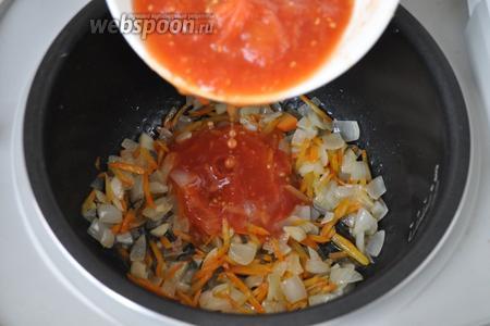 Обжариваем лук и морковь, вливаем томаты в собственном соку. Предварительно раздавить их вилкой. Всё перемешать и немного обжарить.