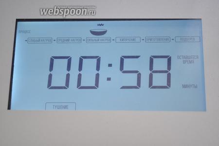 Выставляю в режим «Тушение» на 1 час. Через час проверяю, если необходимо, добавляю  бульон и ставлю ещё на 45 минут. Смотрите по готовности фасоли.
