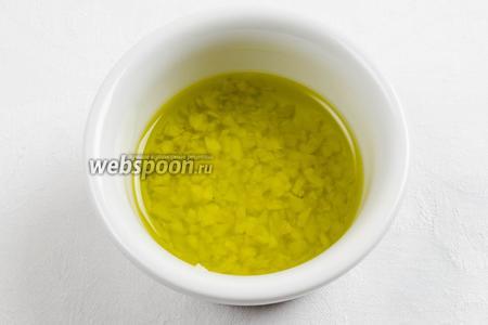 Чеснок почистить. Мелко нарубить. Залить оливковым маслом.