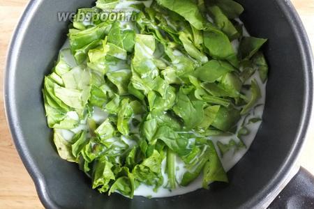 Залейте нарезанный шпинат половиной нормы молока и бланшируйте в течение 1,5 минут.