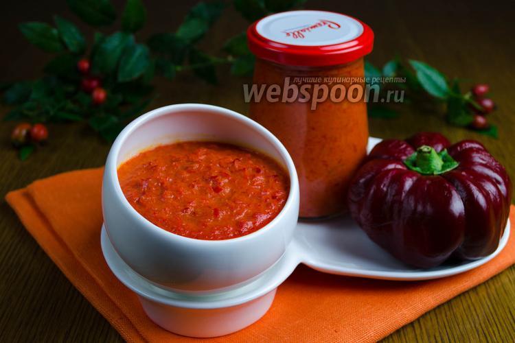 Рецепт Домашняя заправка для супов