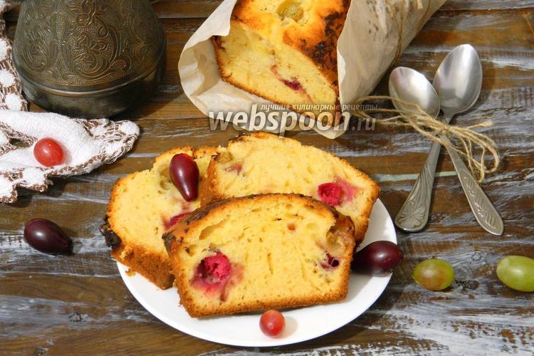 Рецепт Кекс с виноградом и кизилом