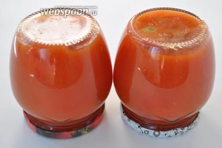 Затем кипяток слить, залить банки кипящим томатом закрыть и перевернуть. Укутать на 3-5 часов.