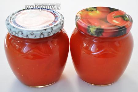 Готовые томаты хранить в сухом тёмном месте.