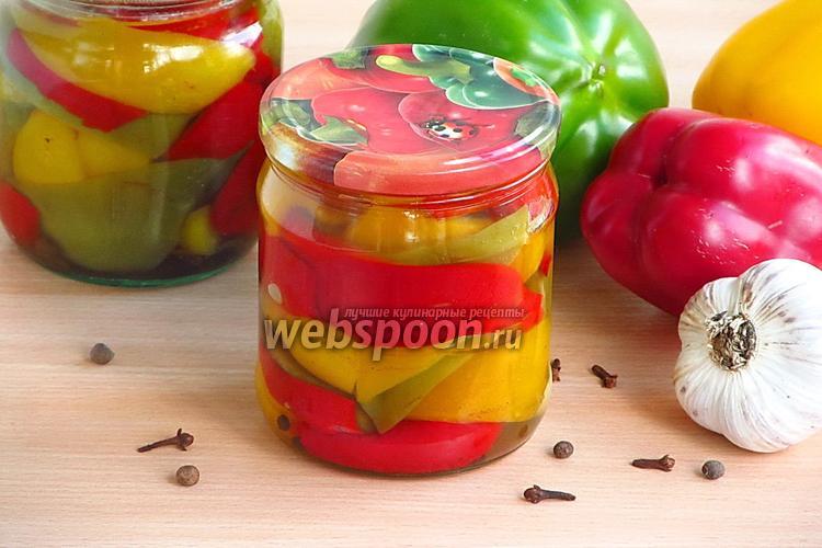Рецепт Перец сладкий консервированный