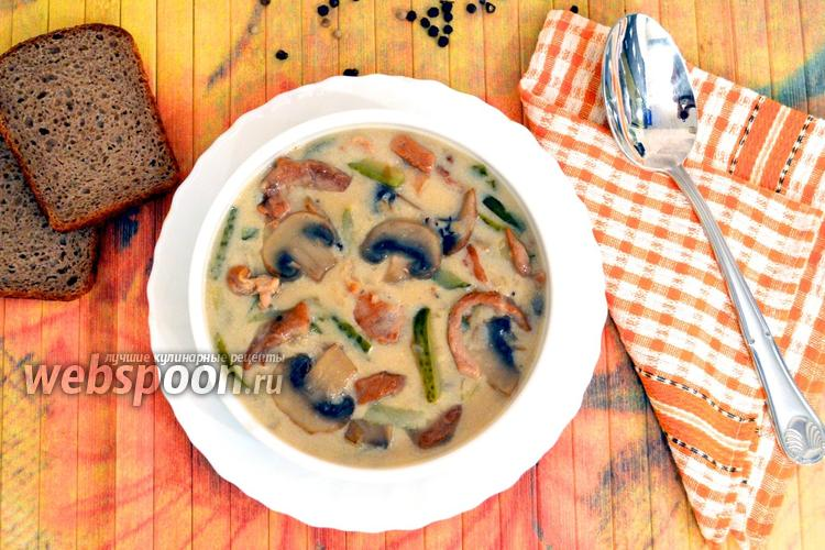 Фото Суп с грибами и мясом