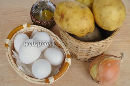 Для омлета приготовим яйца, картофель, лук, масло и соль и перец по вкусу.