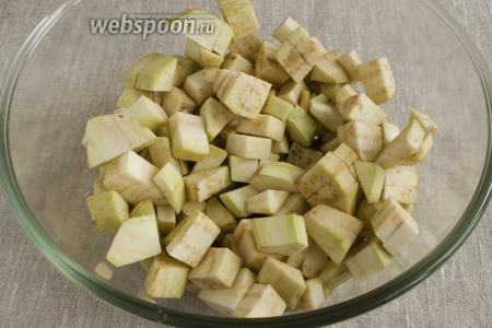 Баклажаны промыть, срезать шкурку и нарезать небольшими кубиками, посыпать солью. Оставить на 10 минут. Ополоснуть водой, дать стечь влаге.