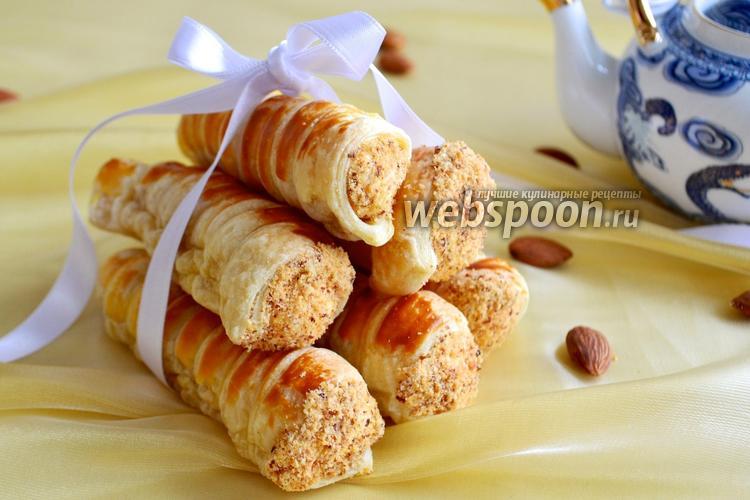 Слоеные трубочки с белковым кремом пошаговый рецепт с фото