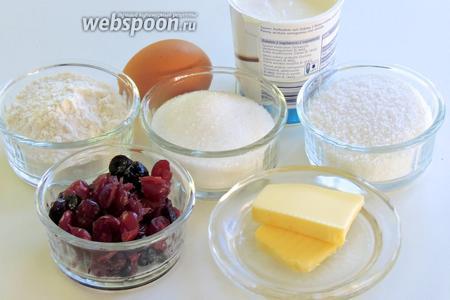 Подготовим ингредиенты: заранее замоченные в кипятке на 30 минут ягоды, муку, сахар, сахарную пудру, кокосовую стружку, масло, яйца и йогурт натуральный (без сахара и фруктовых добавок).