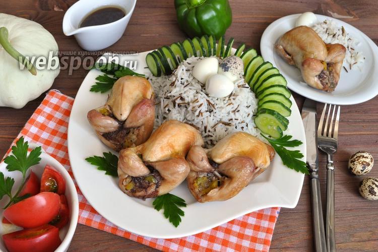Рецепт Перепела фаршированные овощами