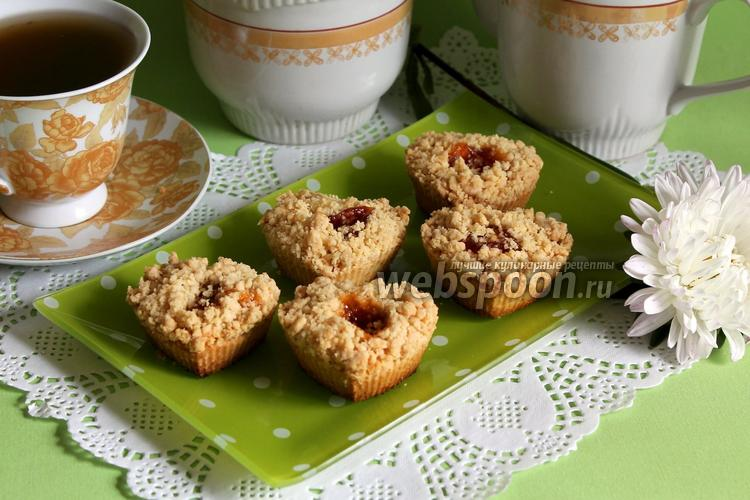 Рецепт Песочные кексы с мармеладом