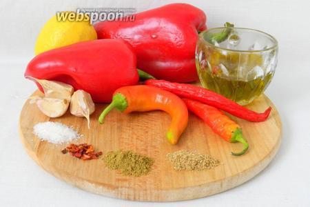 Для приготовления хариссы возьмём сладкий перец, горький перец, чеснок, лимон, оливковое масло, соль, сахар, молотый кориандр, паприку кусочками, кумин молотый.