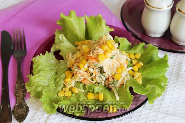 Рецепт салат с корнем сельдереем