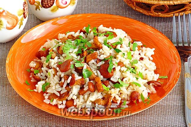 Рис с лисичками рецепт пошагово