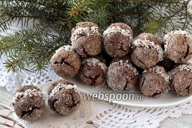 Рецепт Печенье «Шоколадный поцелуй»