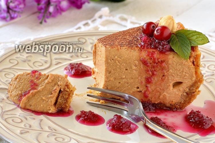 Рецепт Карамельный чизкейк без выпечки