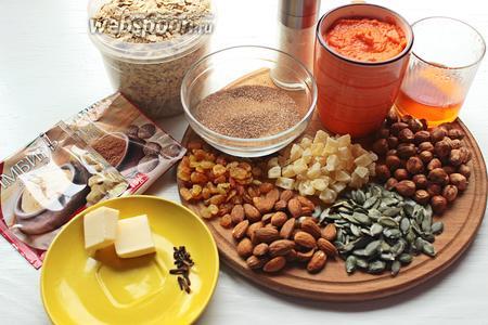 Для ароматной гранолы надо: овсяные хлопья (у меня 5 минут), орехи, цукаты, тыквенное пюре (из запечённой тыквы), кленовый сироп или мёд, масло, сахар, пряности, изюм, щепотка соли.
