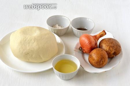 Для приготовления вареников с жареной картошкой нам понадобится  заварное тесто для вареников , картофель, лук, подсолнечное масло, соль, перец.