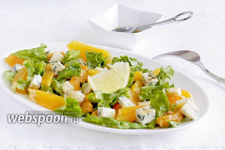 Рецепт Зимний салат с апельсином