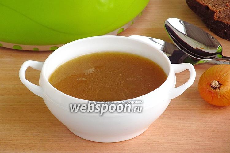 Рецепт Базовый рецепт приготовления костного бульона