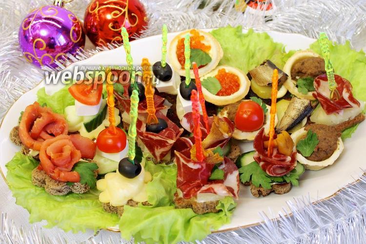 Рецепт Новогодние канапе
