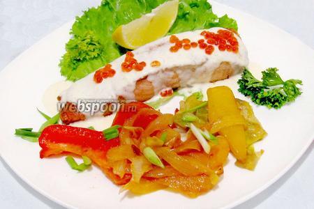 На тарелку выложить сёмгу, полить сливочным соусом, добавить сверху ложечку икры. Рядом выложить гарнир из овощей, он хорош и в горячем, и в холодном виде. Украсить зеленью. Приятного аппетита!