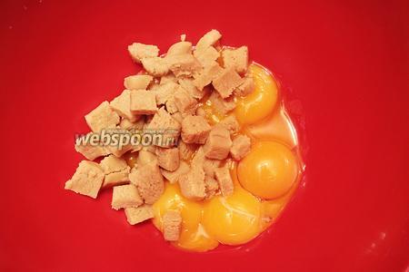 К желткам добавить нарезанный марципан.