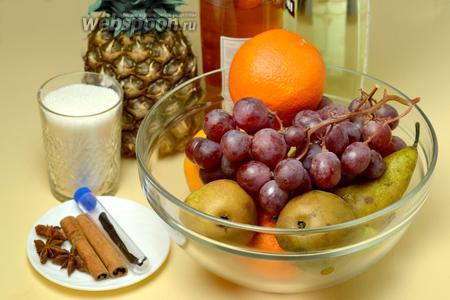 Для приготовления карамелизованных фруктов с пряностями нам понадобится: ананас, груши, апельсины, виноград, ром, мартини, корица, анис, ваниль в стручках, сахар.