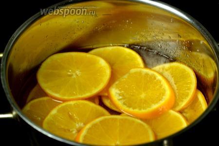 Соединяем сахар, воду и мартини, доводим до кипения, кладём апельсины, нарезанные кружочками. Варим 30 минут.