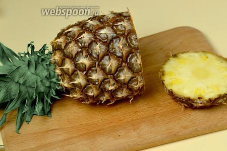 У ананаса срезаем основание, чтобы потом сделать из кожуры подсвечник.