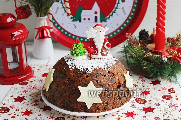 Рецепт Рождественский кекс-пудинг